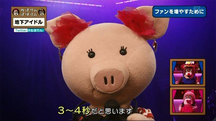 ねほりん 地下アイドル回のキャプ363