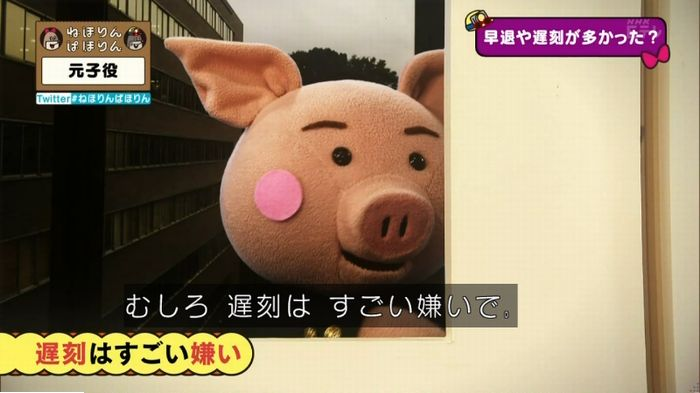ねほりん元子役のキャプ237