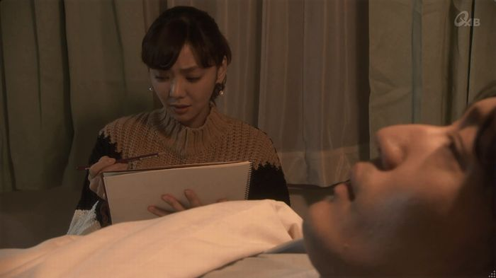 奪い愛 6話のキャプ566