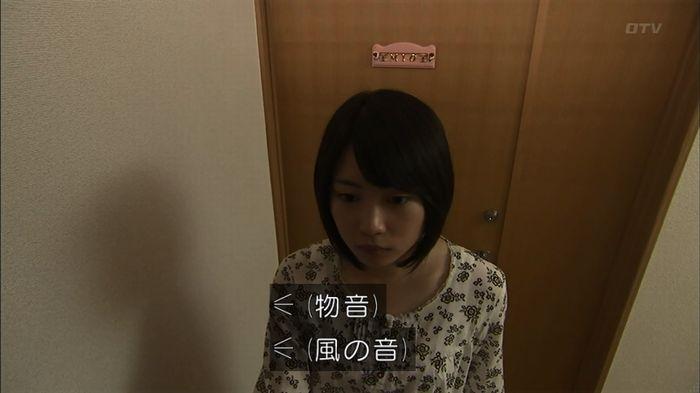 ウツボカズラの夢1話のキャプ204