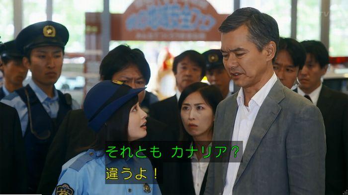 警視庁いきもの係 最終話のキャプ484