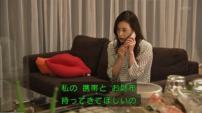 ウツボカズラの夢7話のキャプ263