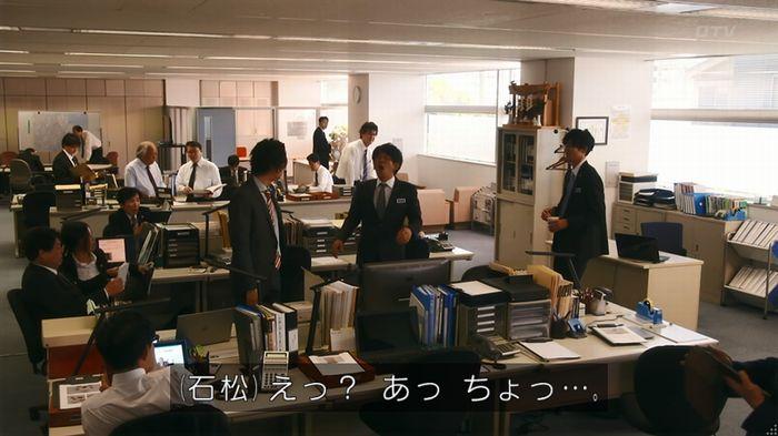 いきもの係 3話のキャプ329