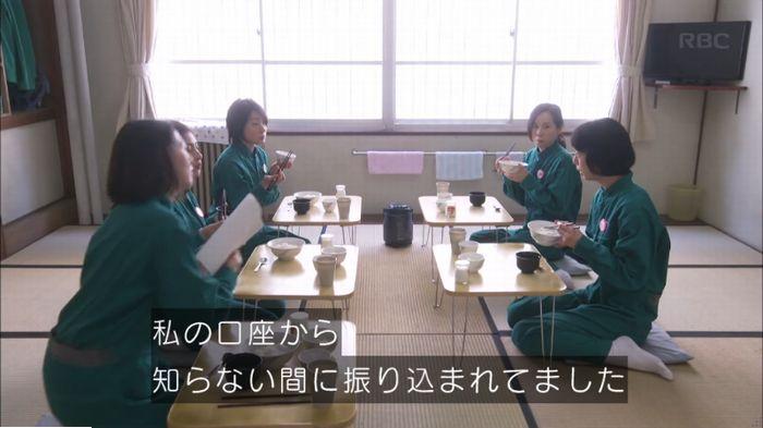 監獄のお姫さま 7話のキャプ533