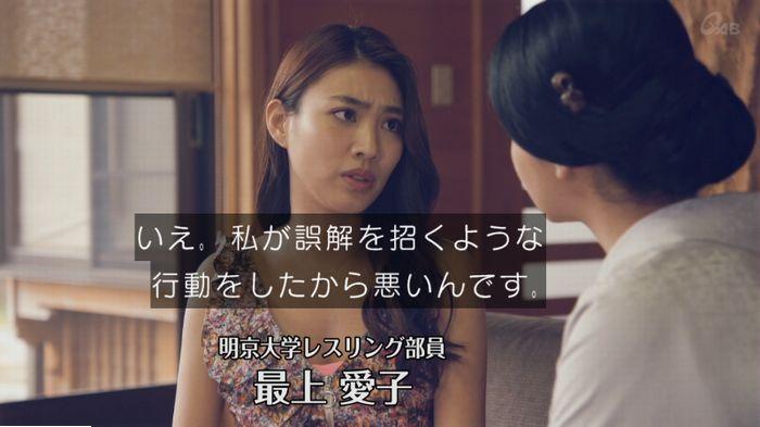 家政婦のミタゾノ 7話のキャプ106