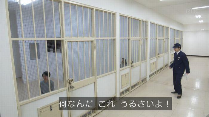 監獄のお姫さま 最終話のキャプ161