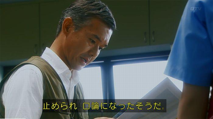 警視庁いきもの係 最終話のキャプ299