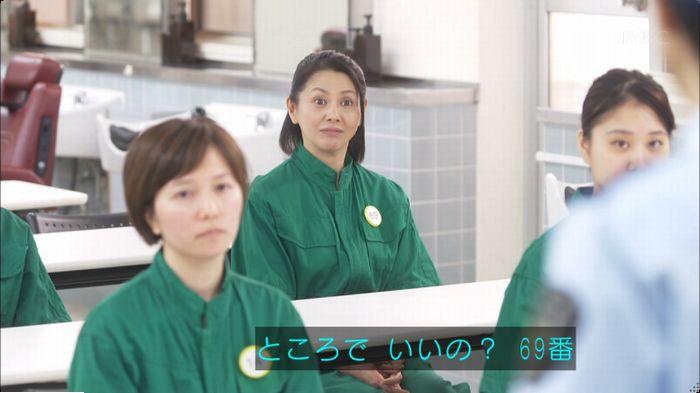 監獄のお姫さま 5話のキャプ175
