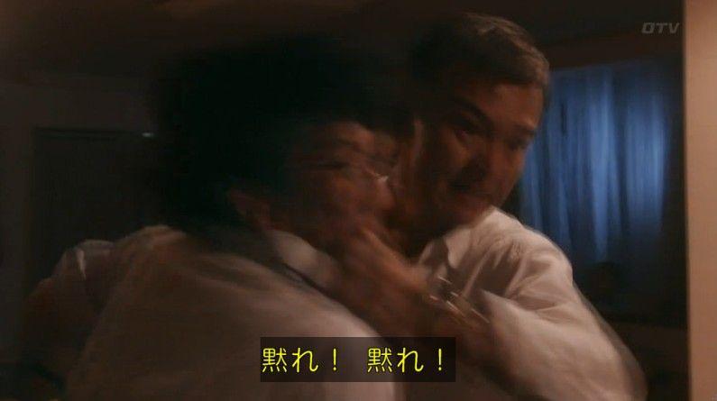 いきもの係 4話のキャプ762