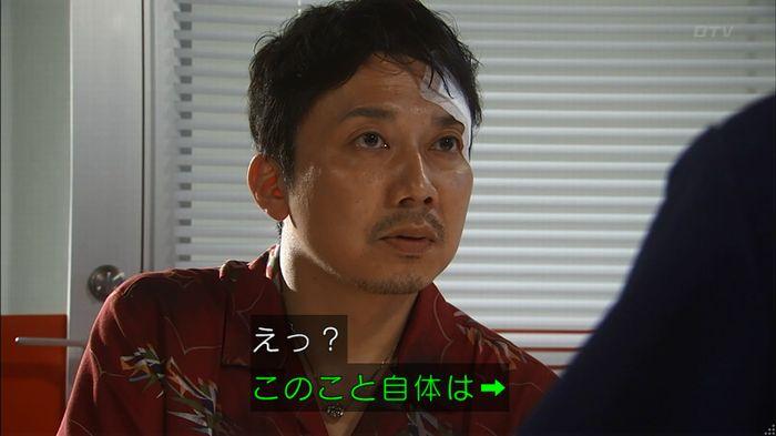 コード・ブルー4話のキャプ214
