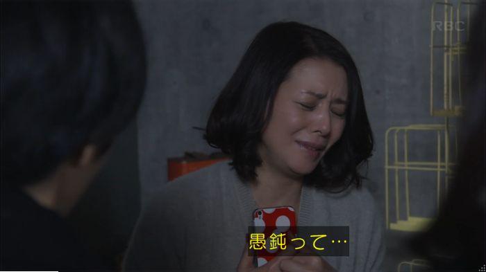 監獄のお姫さま 最終話のキャプ285