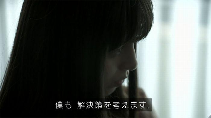 世にも奇妙な物語 夢男のキャプ227