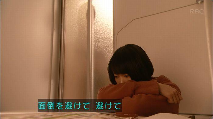 逃げ恥 最終話のキャプ96