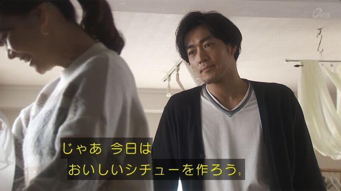 奪い愛 6話のキャプ398