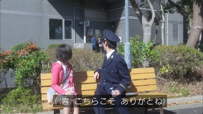 監獄のお姫さま 5話のキャプ153