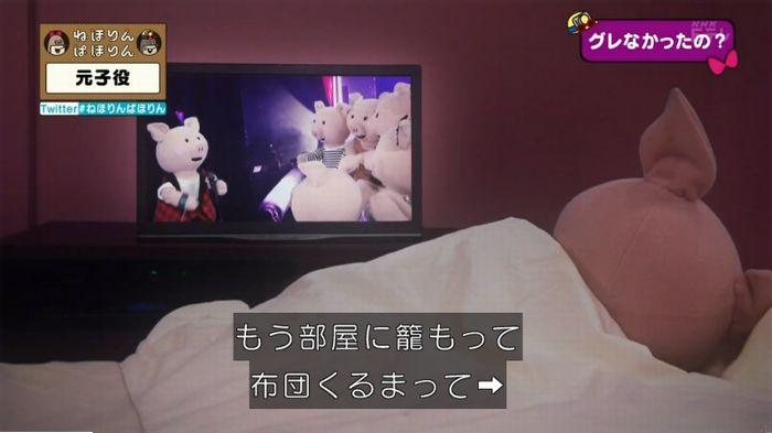 ねほりん元子役のキャプ374