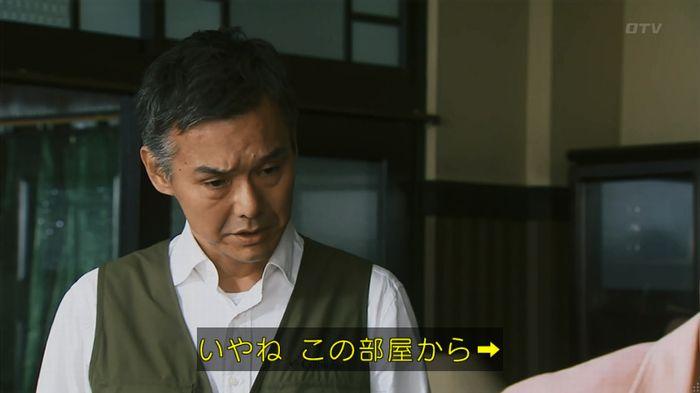 警視庁いきもの係 8話のキャプ351