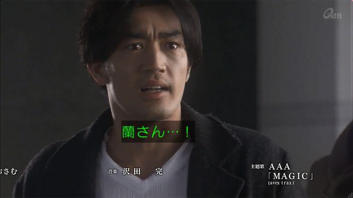 奪い愛 6話のキャプ697