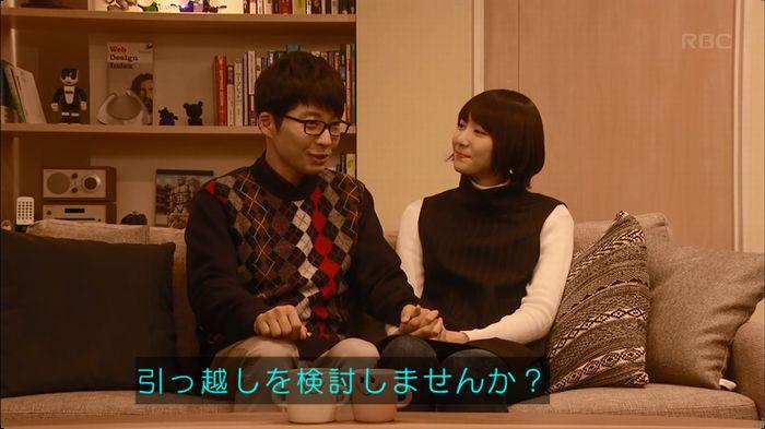 逃げ恥 最終話のキャプ364