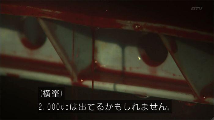 コード・ブルー6話のキャプ312