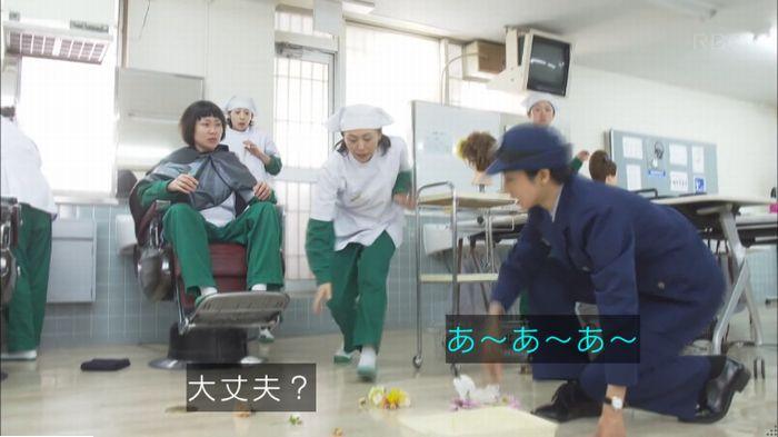 監獄のお姫さま 7話のキャプ569