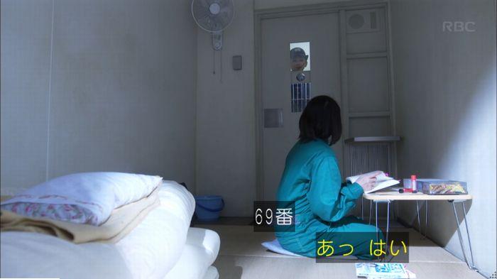 監獄のお姫さま 2話のキャプ46