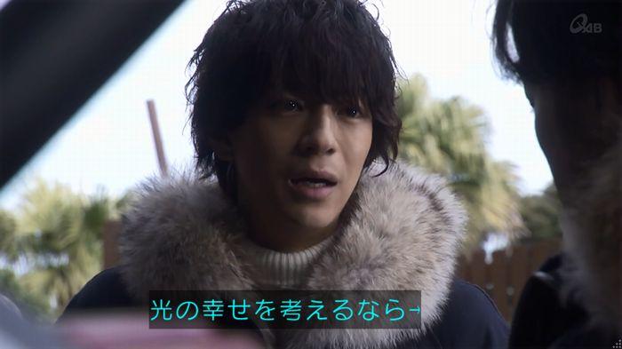 奪い愛 4話のキャプ481