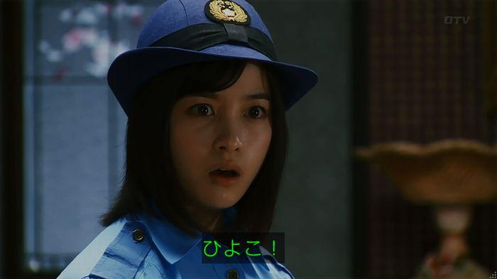 警視庁いきもの係 8話のキャプ787