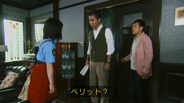 警視庁いきもの係 8話のキャプ332