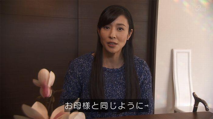奪い愛 5話のキャプ204