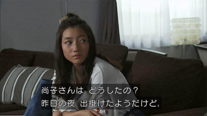 ウツボカズラの夢7話のキャプ168