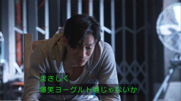 監獄のお姫さま 最終話のキャプ89