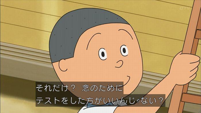 サザエさん堀川君のキャプ71