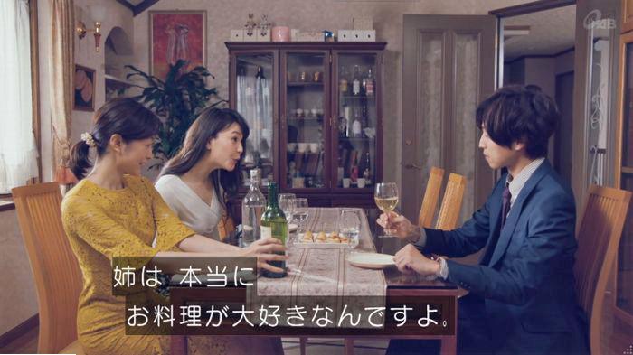 家政婦のミタゾノ 2話のキャプ274