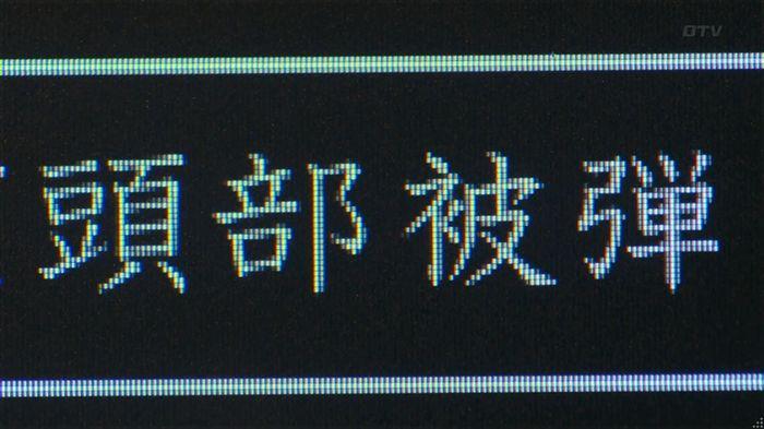 いきもの係 2話のキャプ834