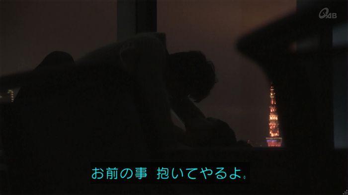奪い愛 5話のキャプ783