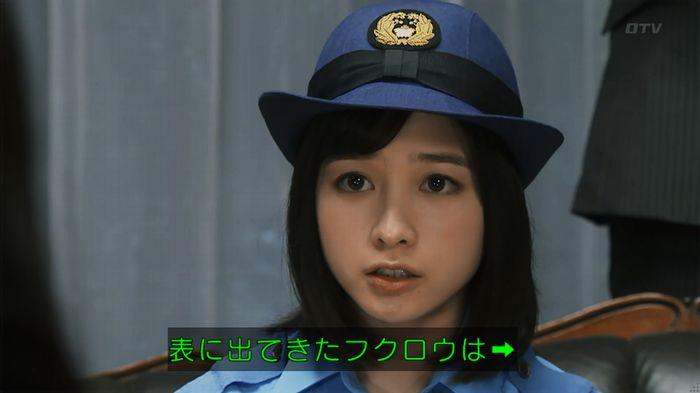 警視庁いきもの係 8話のキャプ716