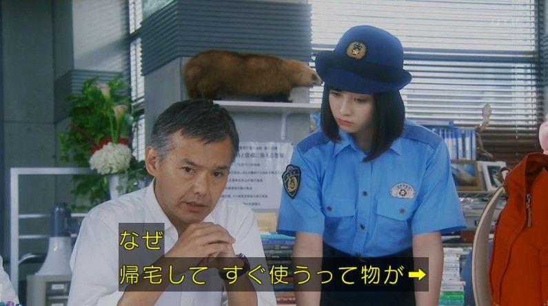 いきもの係 4話のキャプ534