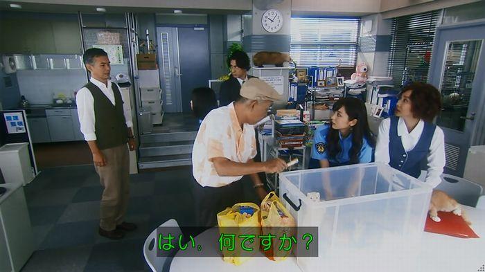 警視庁いきもの係 8話のキャプ60