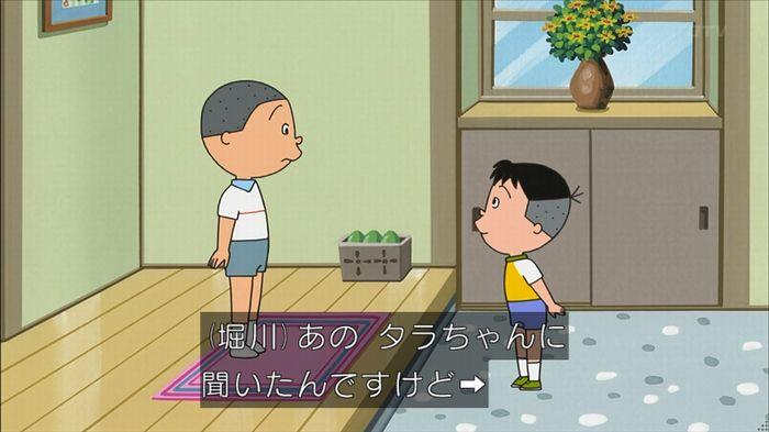 サザエさん堀川君のキャプ31
