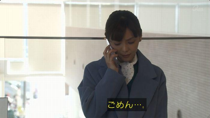 奪い愛 6話のキャプ638