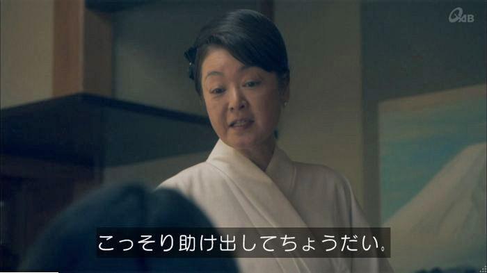 家政夫のミタゾノ4話のキャプ507