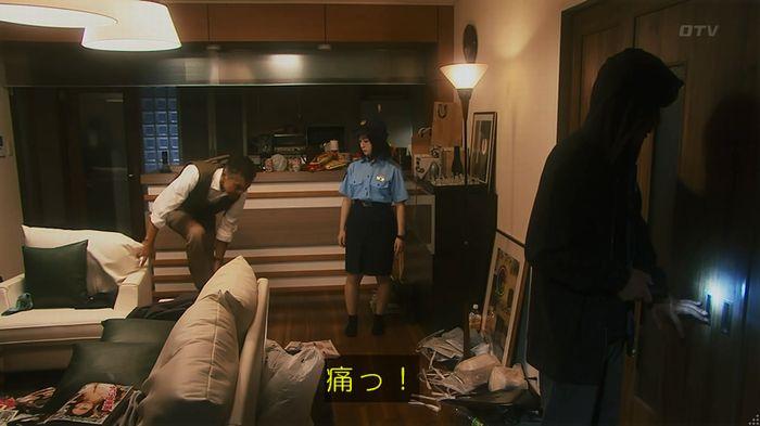 いきもの係 3話のキャプ652