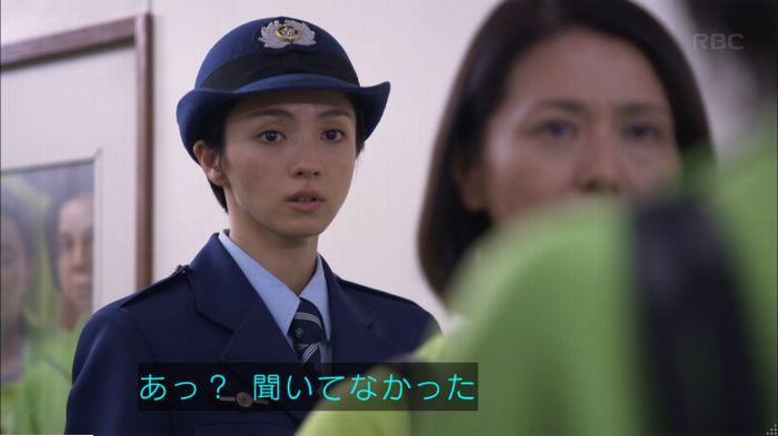 監獄のお姫さま 2話のキャプ411