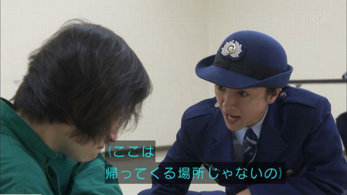 監獄のお姫さま 6話のキャプ429