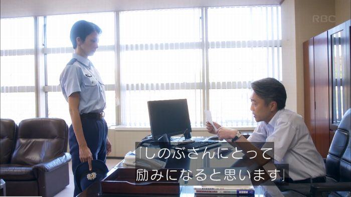 監獄のお姫さま 9話のキャプ83
