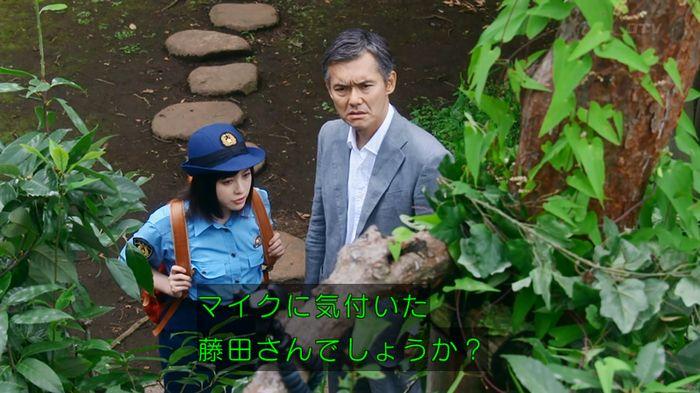 警視庁いきもの係 8話のキャプ510