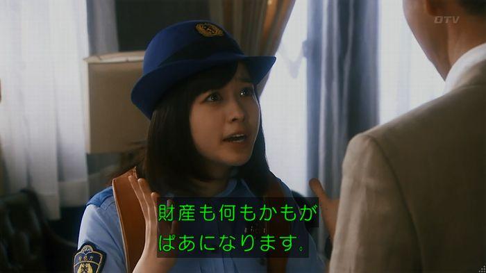 いきもの係 2話のキャプ518