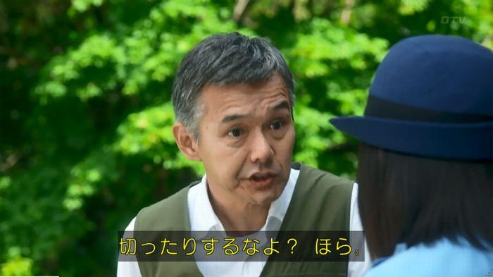 警視庁いきもの係 最終話のキャプ205