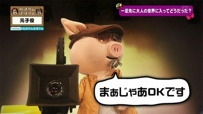 ねほりん元子役のキャプ289